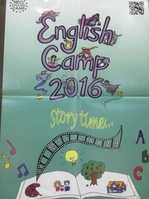 【ECC部】長野県高校生英語キャンプ参加