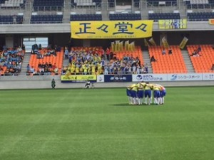 【サッカー部男子】高校サッカー選手権県大会準々決勝