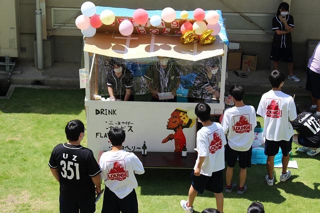 2年4組「Popping Boba専門店~ポグバ~」(販売)